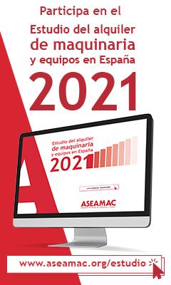 Banner 5: Participa estudio 2021