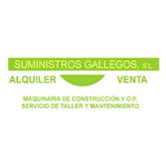 aseamac_sumigal_logo